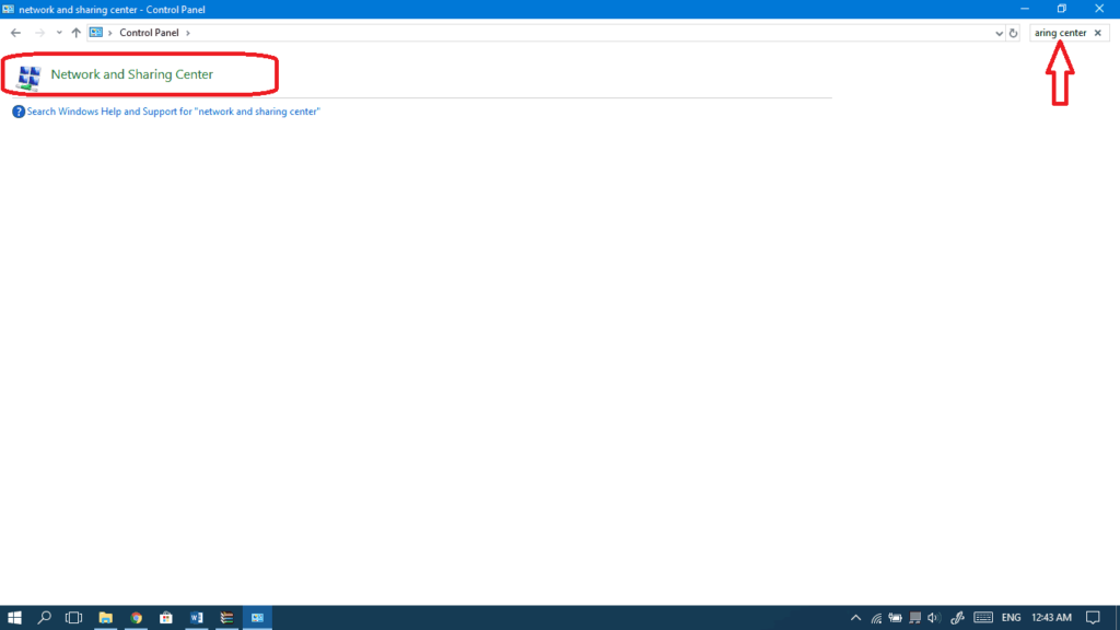 how to make win 10 login automatically when in domain